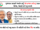 14 thousand corer rahat peckage declare benefits in gujarat
