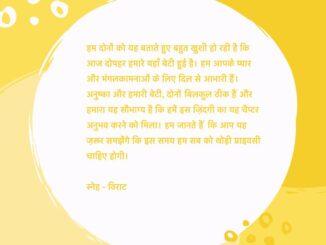 anushka-sharma-and-virat-kohali-baby-girls-news