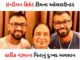 hardik-pandya-s-father-himanshu-pandya-died-due-to-heart-attack
