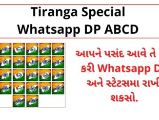 Whatsapp DP Alphabet Images For 15 August And 26 January