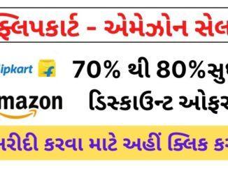 Navratri Festival Amazon And Flipkart Offer (1)